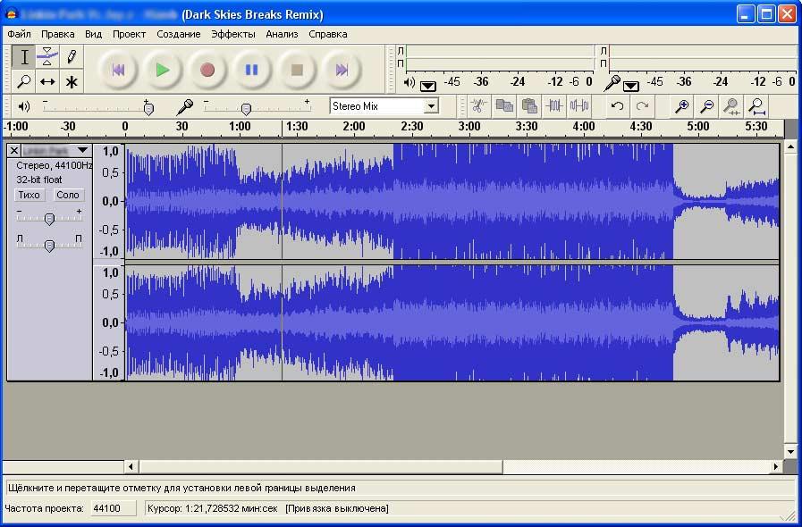 Скачать бесплатно программу обрезать музыку
