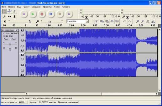 программа для соединия музыки